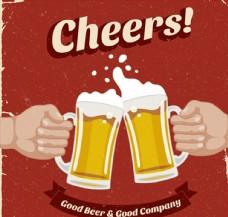 复古碰杯啤酒海报