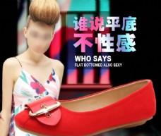 女鞋酷炫性感主图