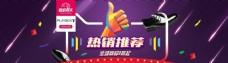 天猫皮鞋双11活动海报设计