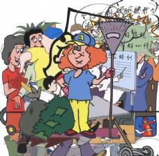宣傳欄人物卡通素材