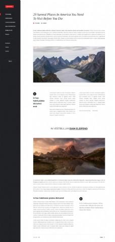 博客web界面设计
