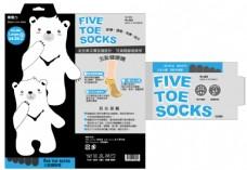 五指襪包裝