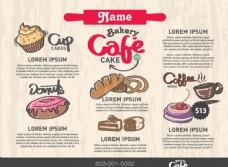 甜品店菜單