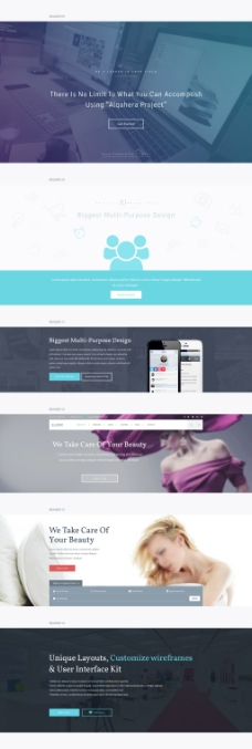 网页元素web界面设计