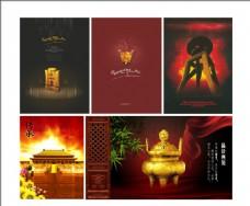 中国风古典元素海报
