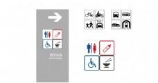 服务设施标识