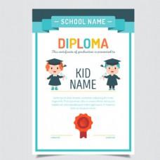 多彩學校培訓輔導班畢業證