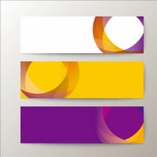 彩色绚丽对比色紫色黄色背景