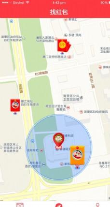 找红包APP之UI界面设计