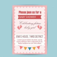 粉色母婴店儿童宝宝海报