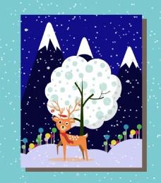 冬季可爱圣诞海报设计元素