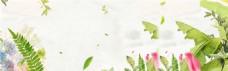 绿色小清新banner背景素材