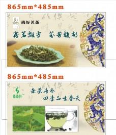 中国风 茶文化