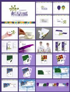 房地产公司文化VI标识系统设计
