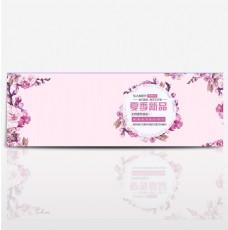 淘宝电商夏季上新淘宝海报banner