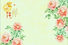 家和富贵石纹手绘花朵背景墙