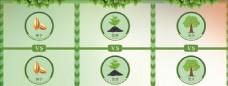 绿色清爽叶子种子发芽长大