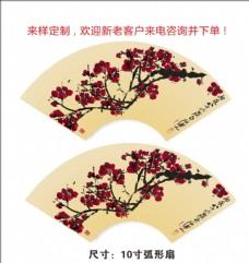 梅花工竹画工艺丝绢折扇