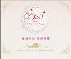 香槟色结婚主题背景