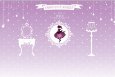紫色甜品臺