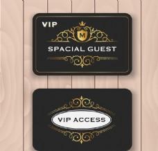 VIP矢量图